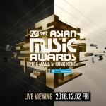 防弾少年団、EXO参加決定、アジア最大級の音楽授賞式 2016 Mnet Asian Music Awards ライブ・ビューイング実施決定!