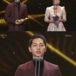 俳優ソン・ジュンギ&ソン・ヘギョ、アジア最高のカップルに選定「2016 KBS 演技大賞」