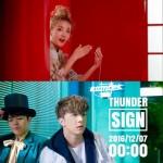 DARA(元2NE1)、実弟チョンドゥンのソロデビューを援護射撃!MVに特別出演
