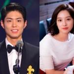 パク・ボゴム&チョン・ヒョンム&キム・ジウォン、「2016KBS演技大賞」MCに確定