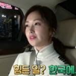笛木優子(ユミン)、韓国活動を中断し日本に帰国した理由を明かす=tvN「タクシー」