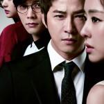 <KBS World>カン・ジファン&イ・ダヒ&チェ・ダニエル主演「ビッグマン」、2017年1月12日(木)KBS World初放送スタート!