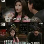 女優ハ・ジウォン、大の酒好きであることを明かす…酒を飲みながらしてしまうこととは?