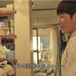 いよいよ明日レンタル開始!「恋はチーズ・イン・ザ・トラップ」パク・へジン&ソ・ガンジュン(5urprise)撮影舞台裏映像を特別公開!