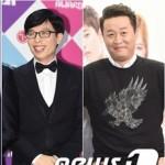 「MBC放送芸能大賞」大賞候補はキム・グラ−キム・ソンジュ−ユ・ジェソク−チョン・ジュンハ