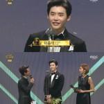 <2016 MBC演技大賞>イ・ジョンソク、初の大賞受賞…「W」が7冠