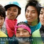「インタビュー①」BIGBANG、10年のスタートは最低からだった