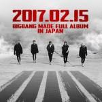 BIGBANG『MADE』フルアルバムがiTunes週間アルバム・ランキング初登場1位獲得!!