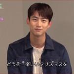 ドラマ「君のそばに」テギョン(2PM)からクリスマスメッセージ映像が到着!