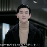 NU'ESTレン、9MUSESギョンリの彼氏でウェブドラマに登場