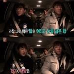 BIGBANG V.I、バラエティ番組でT.O.Pについて語る