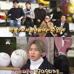 BIGBANG、「無限に挑戦」で明かしたグループ維持の秘訣とは?