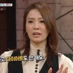 """女優ソン・テヨン、夫クォン・サンウは""""主夫中""""? 「子供が泣いている写真を送信」"""