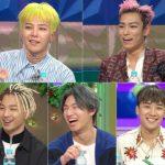 【KNTV&DATV】BIGBANG出演バラエティ続々放送決定!