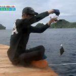 """JIN(防弾少年団)、「ジャングルの法則」で""""釣りの神""""降臨"""