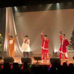 """「取材レポ」大国男児 """"300人の彼女と一緒に過ごす、最高のクリスマスパーティー!""""「DAIKOKUDANJI CHRISTMAS WEEK」クリスマス・イブにファンミーティング開催!"""