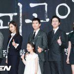 「PHOTO@ソウル」俳優チソン、ユリ(少女時代)ら出席!SBSドラマ「被告人」の制作発表会
