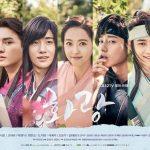 俳優パク・ソジュン、ZE:Aヒョンシク主演ドラマ「花郎」、コンテンツの影響力で1位のパワーを誇る