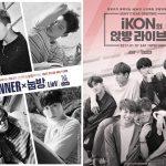WINNER&iKON、新年を迎えて特集でV LIVEを放送