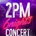 「2PM」、入隊前最後の完全体コンサートを開催!