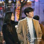「K-POPスター」出身パク・ユンハ、ドラマ「青い海の伝説」OSTに合流
