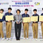 「B.I.G」、韓国青少年連盟広報大使に委嘱 「光栄です」