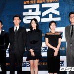 「PHOTO@マスコミ試写会」俳優ユ・ヘジン、ヒョンビン、少女時代ユナら、 映画「共助」のマスコミ試写会に参加