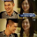 チェザ&ソルリ、出会いのきっかけはヒチョル(SUPER JUNIOR)だった=tvN「名簿公開」
