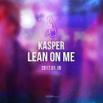 「UNPRETTY」出身の女性ラッパーKASPER、18日に正式デビュー