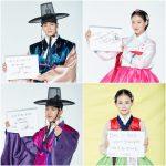 """俳優チュウォン、オ・ヨンソ、CNBLUEジョンシンら、韓服姿で旧正月のあいさつ!""""良いことだけがありますように"""""""