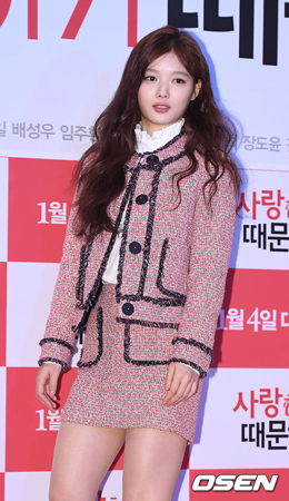 【公式】女優キム・ユジョン、退院して自宅療養中