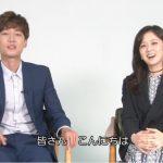 チョン・ギョンホ&チャン・ナラ動画メッセージ到着!「もう一度ハッピーエンディング」DVDリリース記念