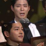 俳優ソン・ジュンギ、パク・ボゴムの受賞に共に涙を流す暖かい友情 「KBS 演技大賞」