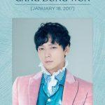 YG、俳優カン・ドンウォンの誕生日のお祝いのメッセージを公開