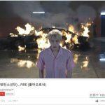 「防弾少年団」、「FIRE」MVの再生回数が1億回突破