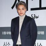 EXOカイ、KBSの新作ドラマの男子主人公抜擢