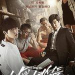 韓国ドラマ「バッドガイズ」、映画で復活…CJが企画・開発中