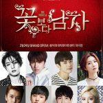 大ヒットドラマ「花より男子」がミュージカルで再誕生…全キャスティングを公開