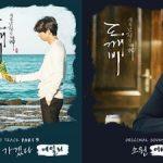 冷めないドラマ「鬼」ブーム、Aileeと「Urban Zakapa」がチャート独占