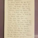 【全文】Rain(ピ)と結婚した女優キム・テヒ、挙式後に直筆手紙