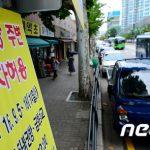「コラム」変わる韓国の看板、あなたは本当に「韓国」を知っている?