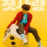「NCT DREAM」、イ・スンファンの曲をリメイク…HAECHAN&MARKのティーザー公開!