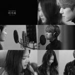 ソユ(SISTAR)XBAEK HYUN(EXO)、コラボ曲ティーザー公開!