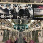 「SHINee」、JR山手線&東京メトロの5路線5編成をジャック!