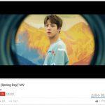 「防弾少年団」の新曲「Spring Day」MV、最短時間2千万ビュー突破!