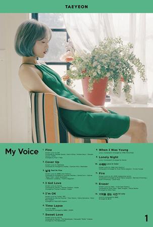 テヨン(少女時代)、自身初フルアルバムのタイトル曲は「Fine」…トラックリスト公開
