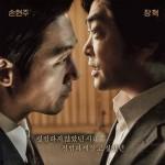 ソン・ヒョンジュXチャン・ヒョク出演の映画「普通の人」、3月23日に公開確定