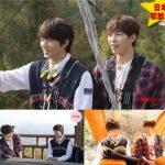 <DATV>ホンビン(VIXX)とゴンチャン(B1A4)出演「イケメンブラザーロマンス シーズン11 」4/14 スタート