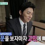 """俳優チョ・ジョンソク、自身の性格について語る…""""実際は物静かな性格"""""""