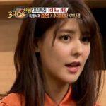 女優藤井美菜、バラエティ番組で韓国語の勉強について語る
